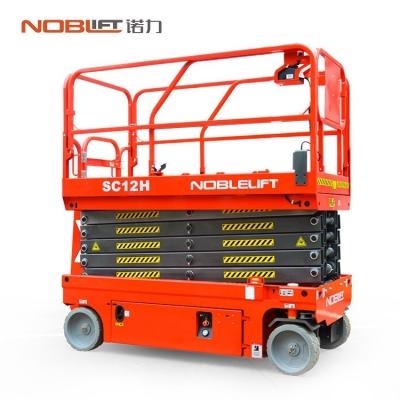 SC12H 自行剪叉式高空作业平台