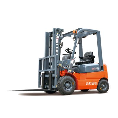 H2000系列 1-1.8吨柴油/汽油/液化气平衡重式叉车