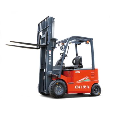 G系列 2-2.5吨蓄电池平衡重式叉车