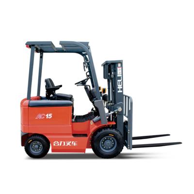 H系列 1-1.5吨窄车身蓄电池平衡重式叉车